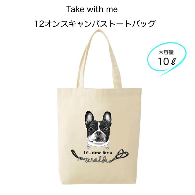 【受注生産】 12オンスキャンバストートバッグ■Take with me