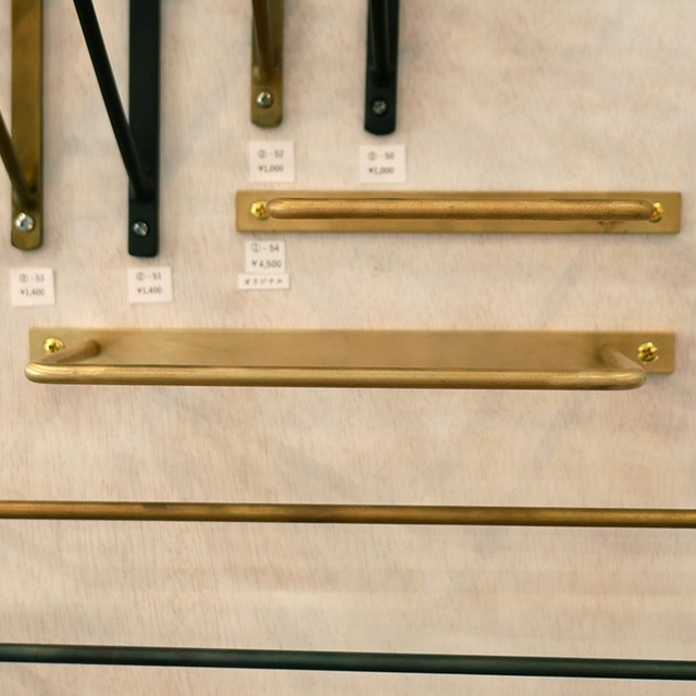 真鍮のシンプルバー(コの字型)