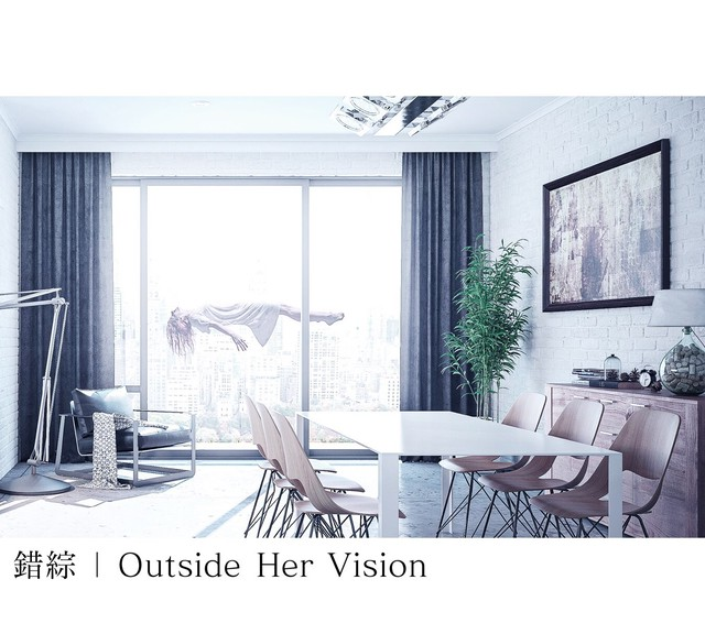 【DISTRO】Outside Her Vision / 錯綜