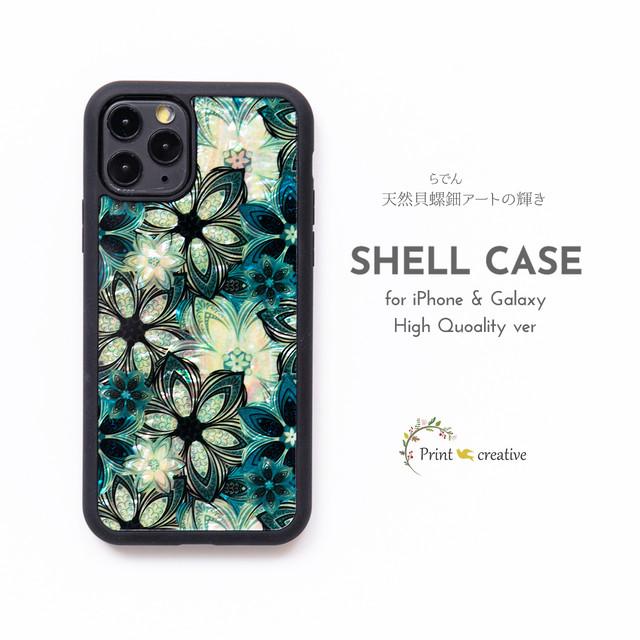 【iPhone12/Galaxy対応】天然貝ハイクオリティシェルスマホケース★天然貝×フレキシガラス(フラワーパターン)螺鈿アート iPhone11pro iPhoneSE 第二世代 GalaxyS20