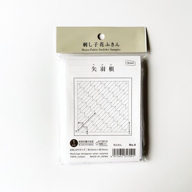 オリムパス花ふきん No.9 矢羽根(やばね)(白)