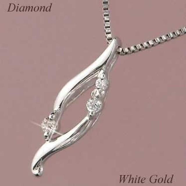 スリーストーン ダイヤモンド ネックレス リーフ 18金ホワイトゴールド レディース