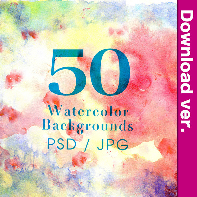 ★75%OFF★水彩素材集3-1/Water_Color_PSD_3-1