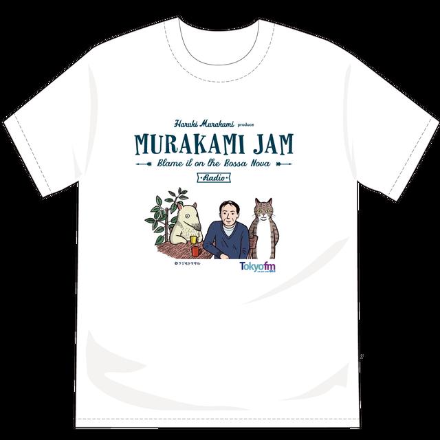 村上春樹プロデュース 村上JAM オリジナルTシャツ~猫とアリクイと村上さん
