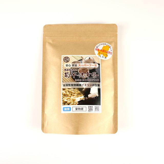 【プラントベース】 およねさんの菊芋健幸茶(美濃白川茶ほうじ茶ブレンド) 9袋入