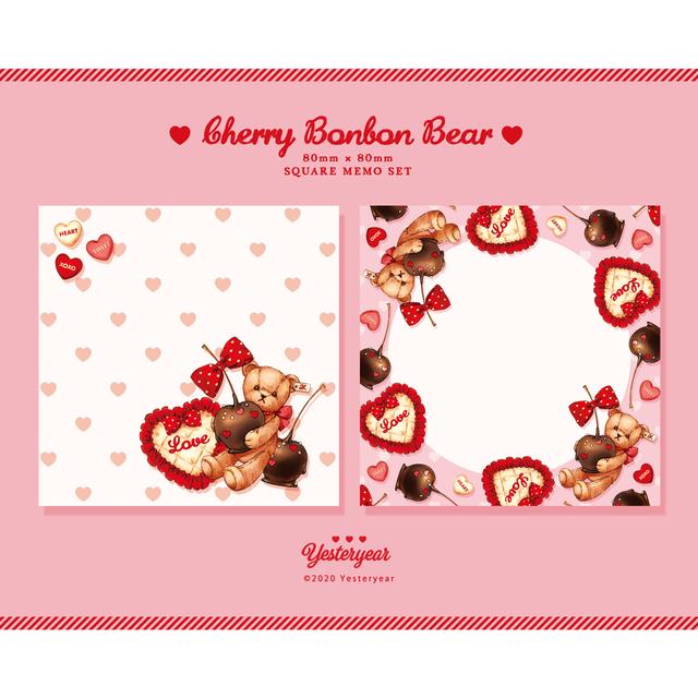 Bon Bon Chocolat Bear - メモセット