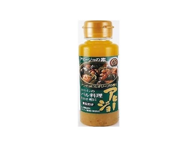 美味安心 アヒージョの素 150g