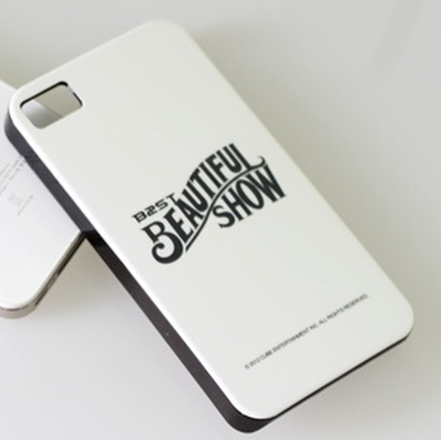Beautiful Show IPhone case