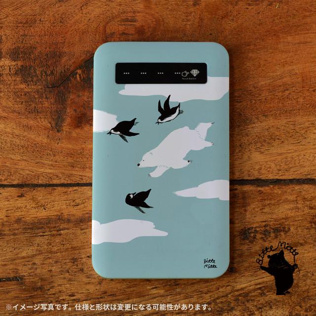 iphone モバイルバッテリー かわいい スマホ 充電器 持ち運び モバイルバッテリー 可愛い iphone 携帯充電器 アンドロイド かわいい ペンギン しろくま シロクマの見た夢/Bitte Mitte!