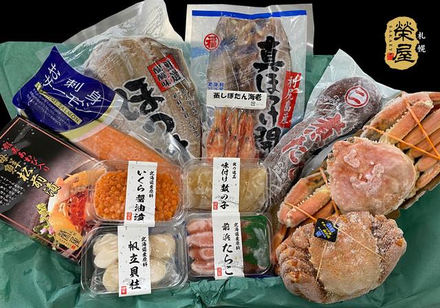 海鮮セット15000【冷凍】