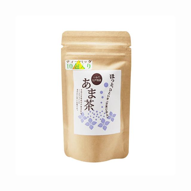 九戸村甘茶 50g