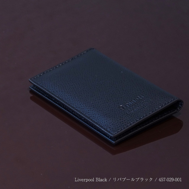 Pinetti Double Business Card Holder / Moscow(ピネッティ ダブルビジネスカードホルダー/モスクワ) 457-142