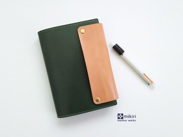 【B6対応サイズ】バイカラーの手帳カバー