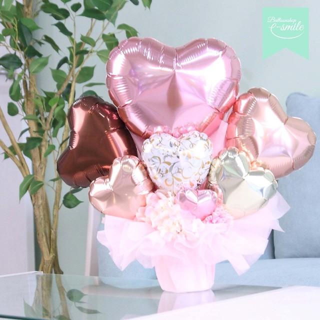 ウェディングや開店祝いのプレゼントに卓上バルーンアレンジ(ピンク&ブラウンハートセット) 送料込み 引き取りの場合4,500円