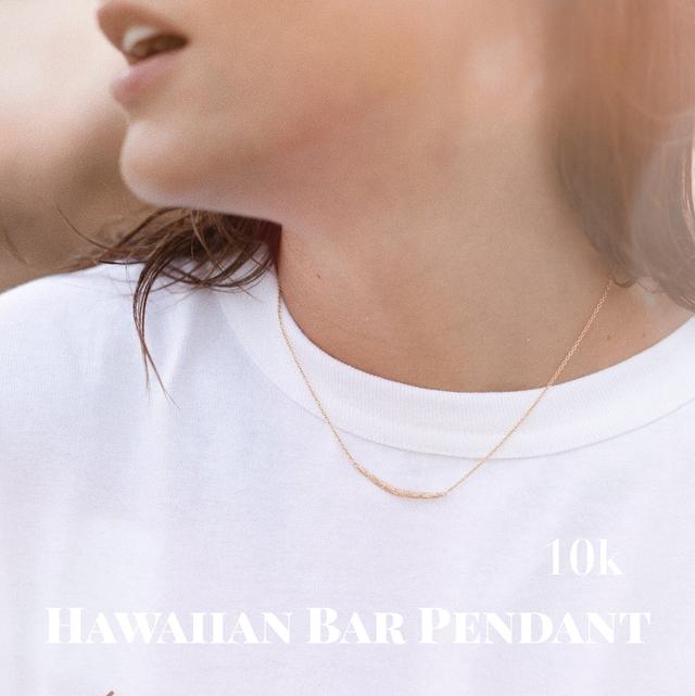 Hawaiian Bar Pendant 10K