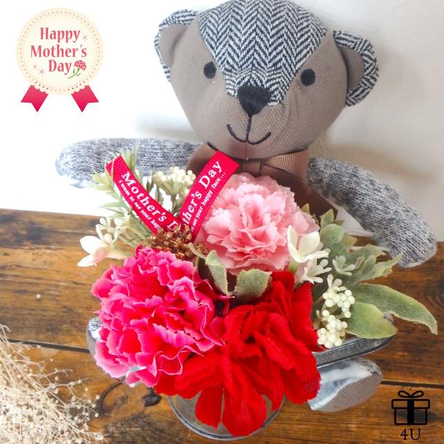 【2019母の日】5月12日はmother's day✴︎ プリザーブドフラワーフォトフレーム(レッドゴールド) カーネーション 母の日 フォトフレーム