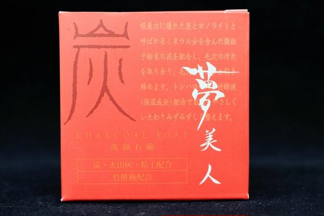 AFC ノンシリコンアミノ酸シャンプー「カミ~ユ」