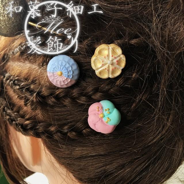 【和菓子細工の髪飾り/水彩】ヘアピンタイプ デザインE
