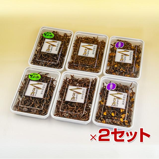 【常温便】いかなごくぎ煮 3種類12個セット(生姜80g×4、山椒80g×4、くるみ入り80g×4)