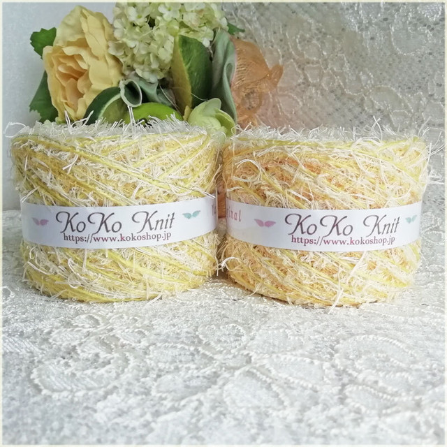 §koko§ 自然の恵み~優しい色の音色 1玉58g シルクウール変わり糸 フェザー 段染めほんのりラメ 引き揃え糸