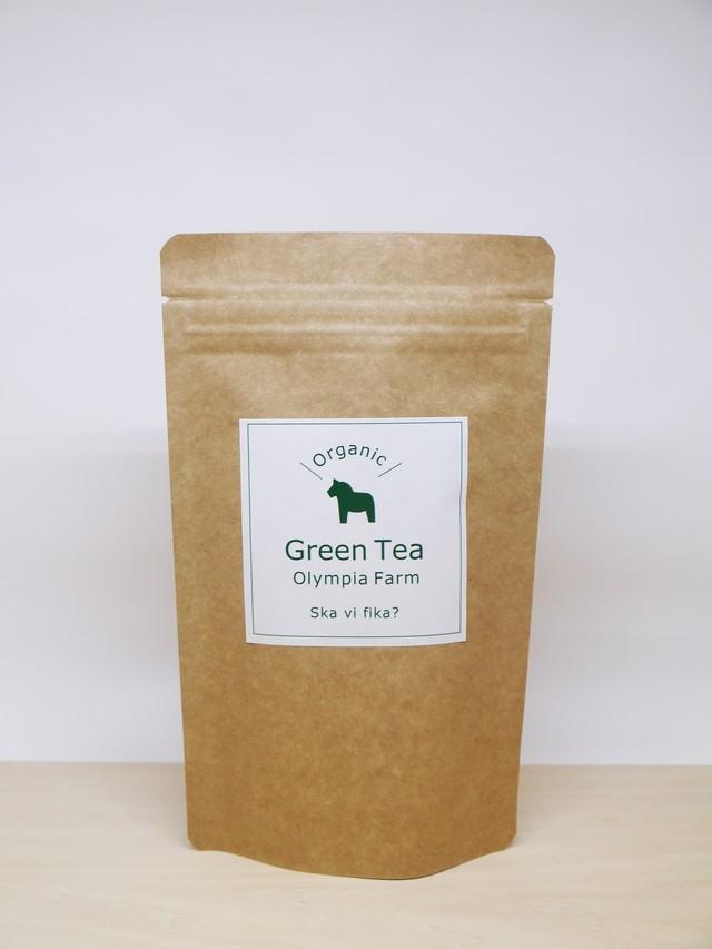 有機緑茶【静岡産】