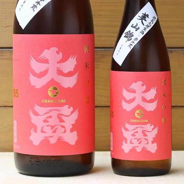 大盃(おおさかずき) 純米吟醸 美山錦 脱気処理 720ml 【群馬】