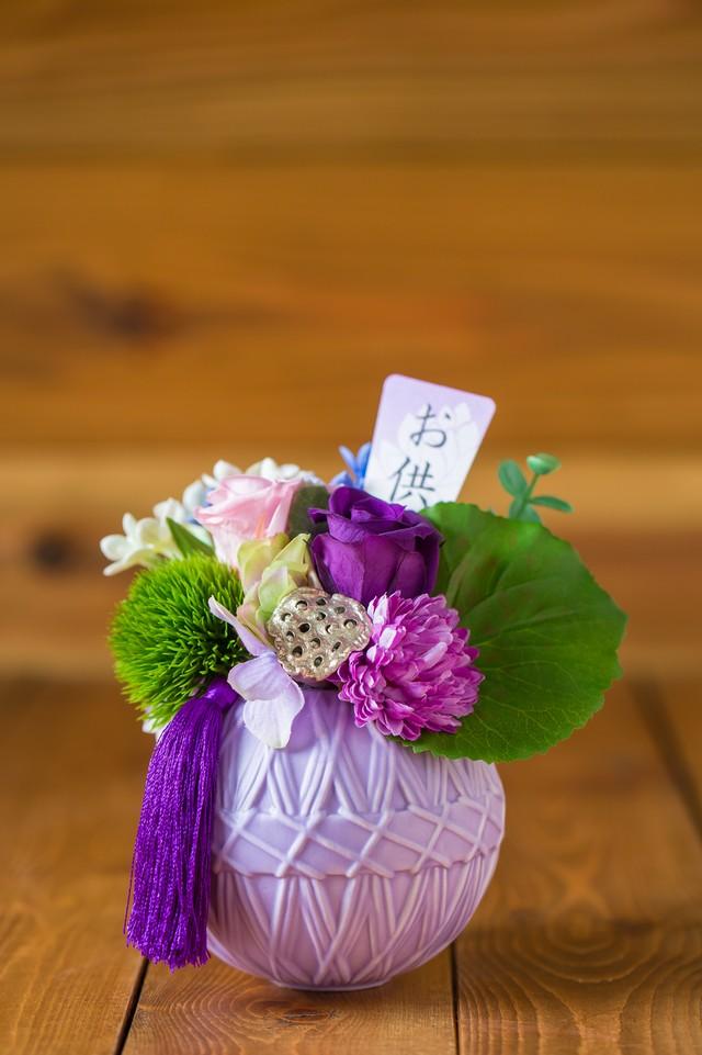 NEW【お盆・お供え・仏花】花鞠-お供えプリザーブドフラワー