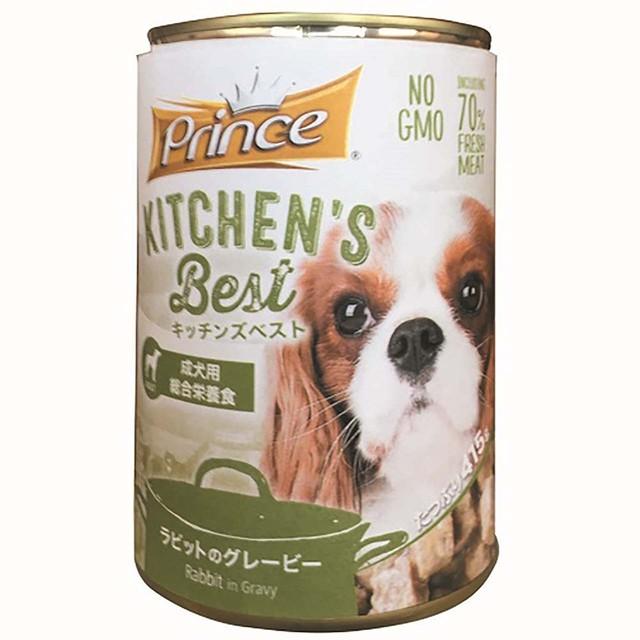 【24個セット】キッチンズベスト ラビットのグレービー 成犬用 総合栄養食