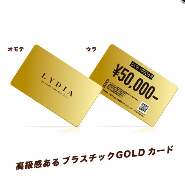 【成人式祝最適】オーダースーツ出張制作の商品券【100000円】