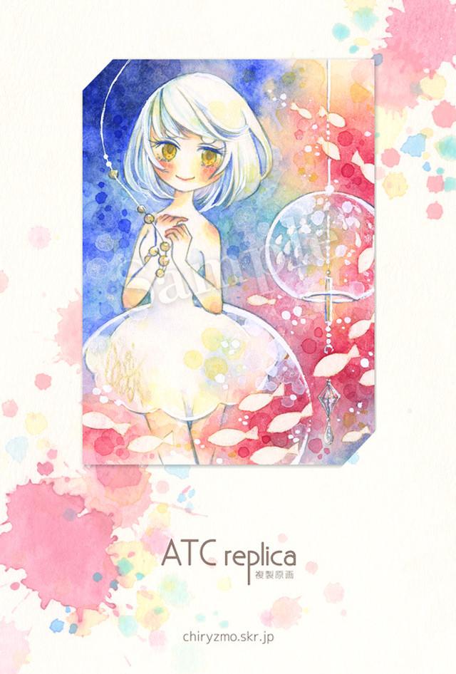 ATCレプリカ|ヒヅキカヲル ⑤『あなたとわたしの結び目』