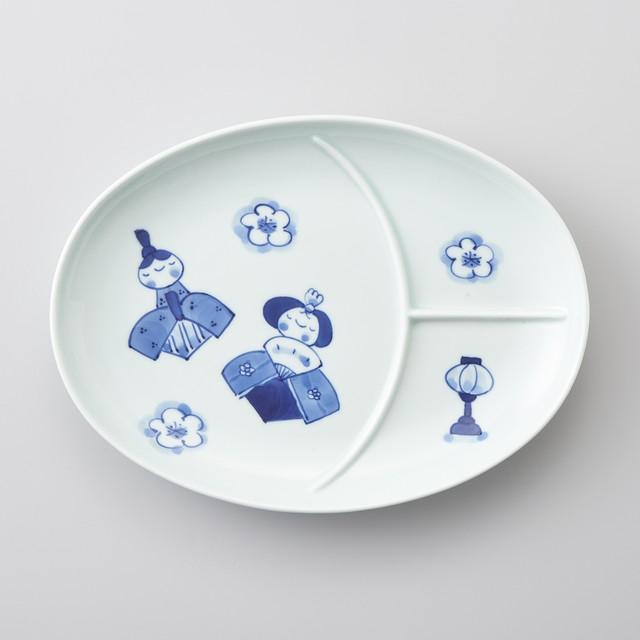 【青花Kids】ひな人形 仕切皿