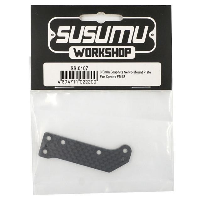 再入荷! SS-0107  Susumu Workshop 3.0mm Graphite Servo Mount Plate for Xpress Execute FM1S