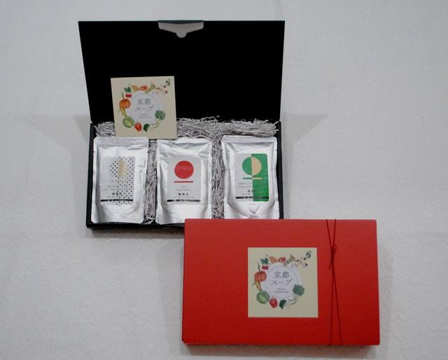 贈答用【お歳暮】 6袋セット 12月18日まで受付中 4,212円(税込)・送料無料!