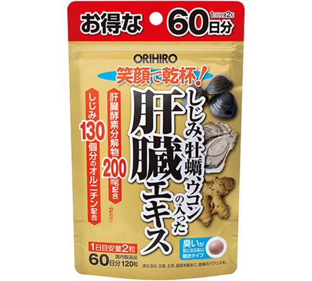 ORIHIRO しじみ牡蠣ウコンの入った肝臓エキス 120粒