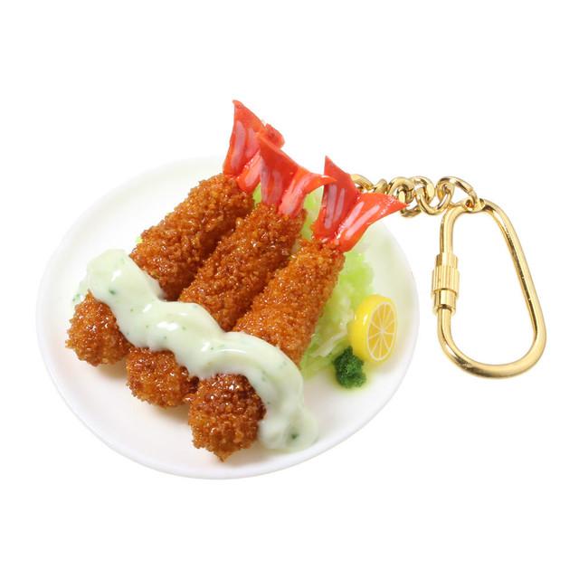 [0216]食品サンプル屋さんのキーホルダー(エビフライ)【メール便不可】
