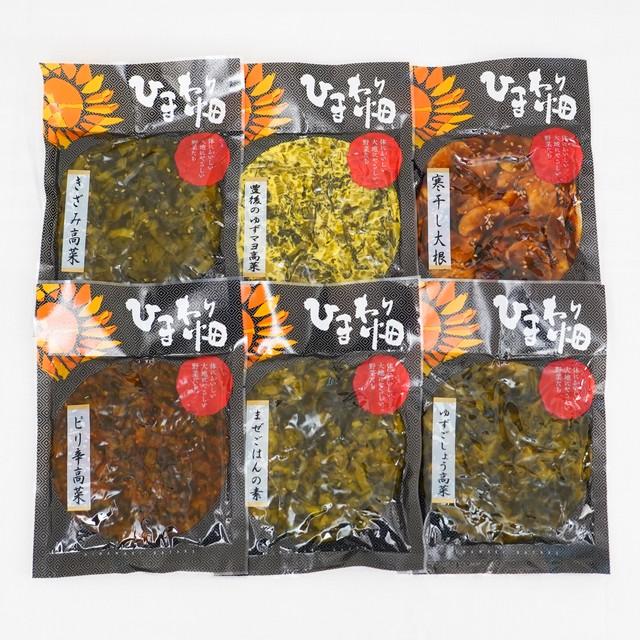 【授産品】よくばりセット2020冬(贈答用竹籠入り)~ひまわり畑~