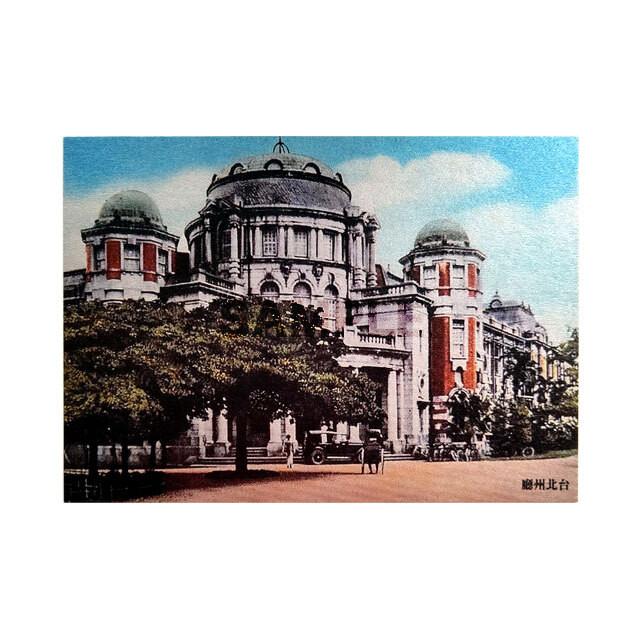台湾ポストカード 「台北州庁」