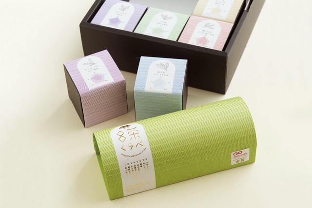 本山製茶(株) / 静岡茶集