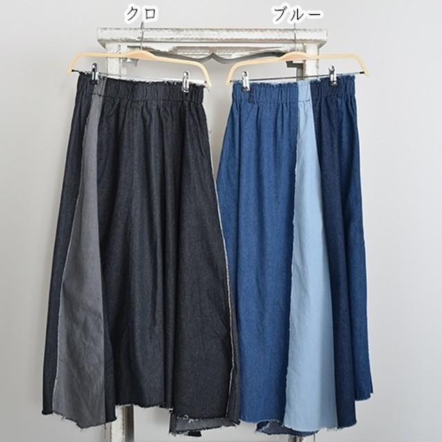 【在庫限り】フリンジ加工デニム切替スカート