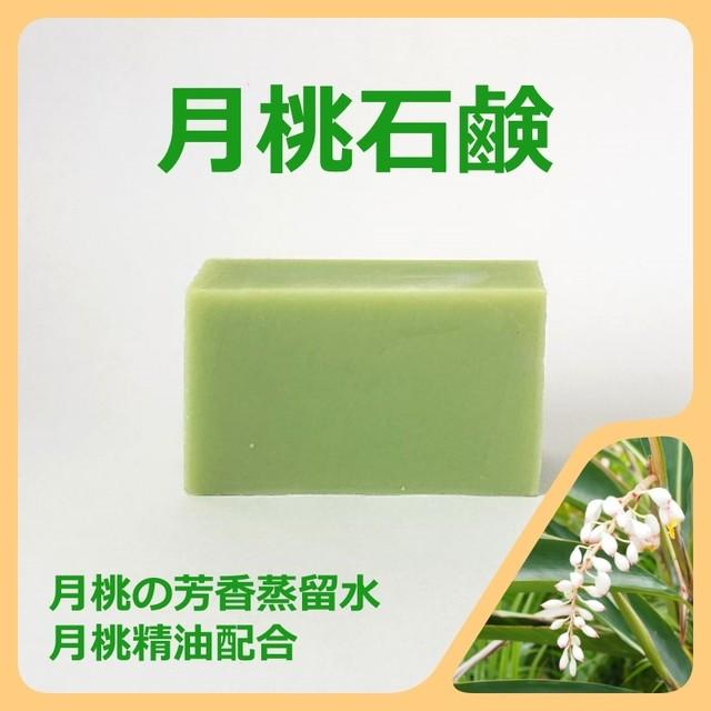 保湿力高いアボカドオイルメインの優しさの極み石鹸
