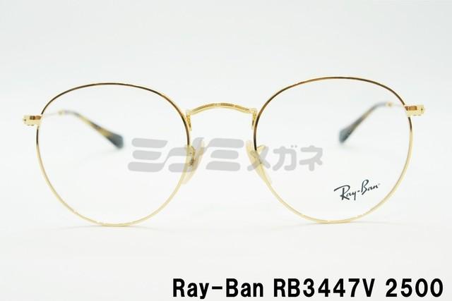 AAA 西島隆弘さん着用モデルRay-Ban(レイバン) RB2447-VF 5494 コンビネーション