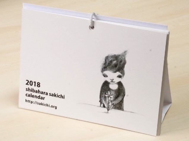 shibahrarakichiの2018年度カレンダー 卓上タイプ