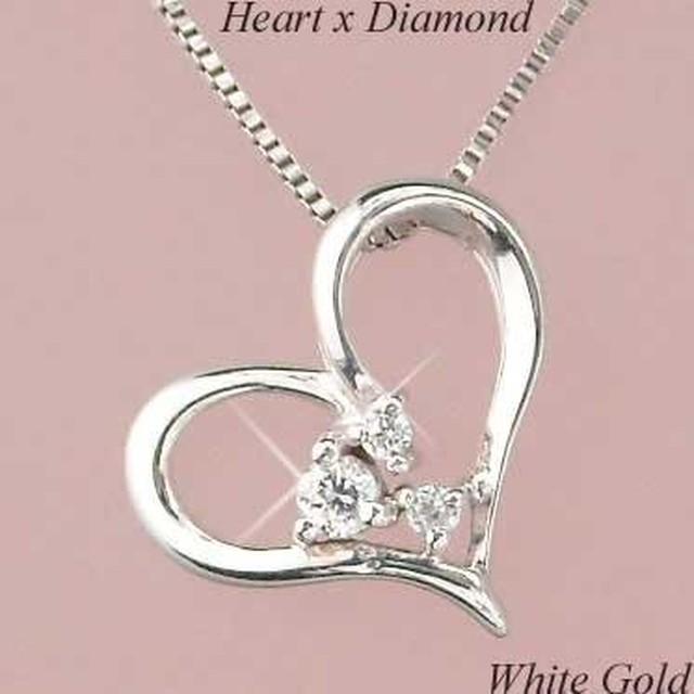 ダイヤモンド ネックレス 10金ホワイトゴールド レディース ハートモチーフ ギフト 妻 彼女