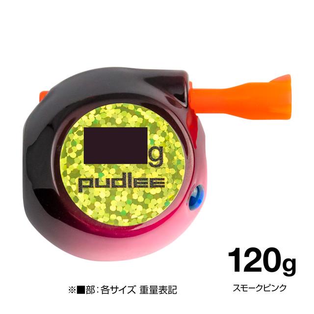【釣りフェス限定販売】タイラバJET フラットサイド 100gレッドピンク