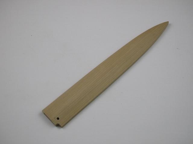 鞘柳刃一尺(300㎜)用ピン付き