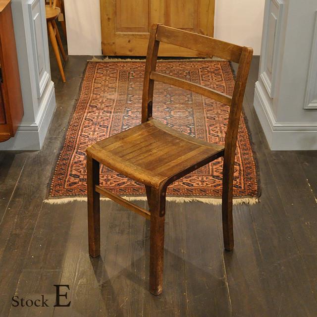 School Chair 【E】/ スクール チェア / 1911-0127e