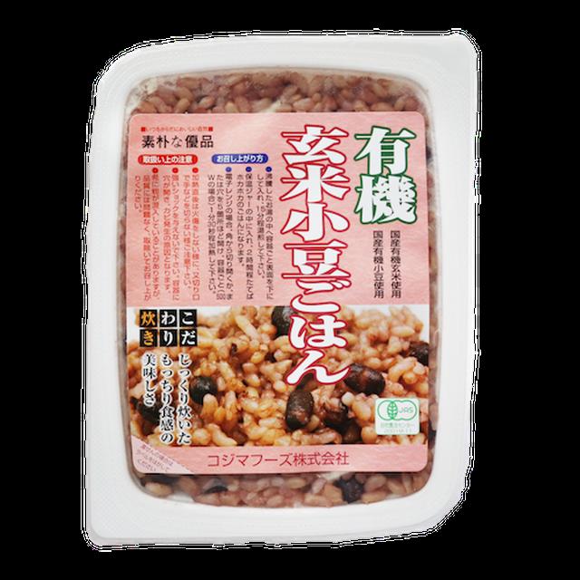 有機玄米小豆ごはん