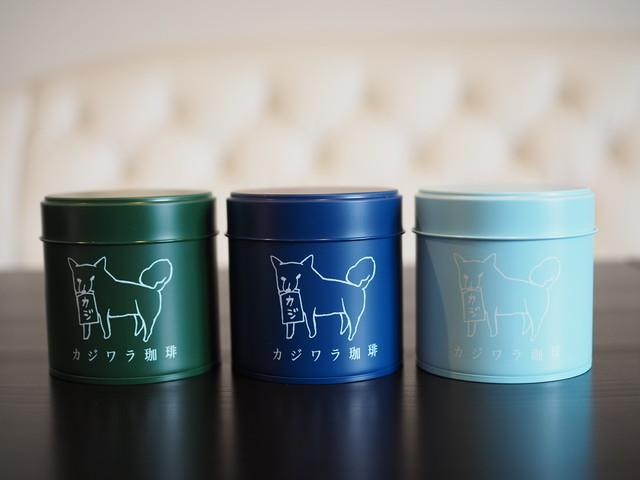 カジイヌミニ缶 ※3色の中からお選びください