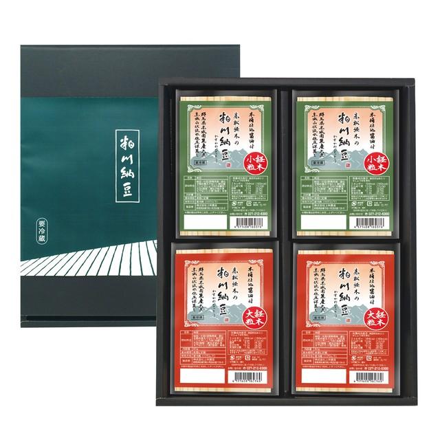 経木納豆三昧  8個詰