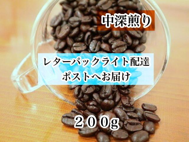 カフェインレス:レターパックライト配達